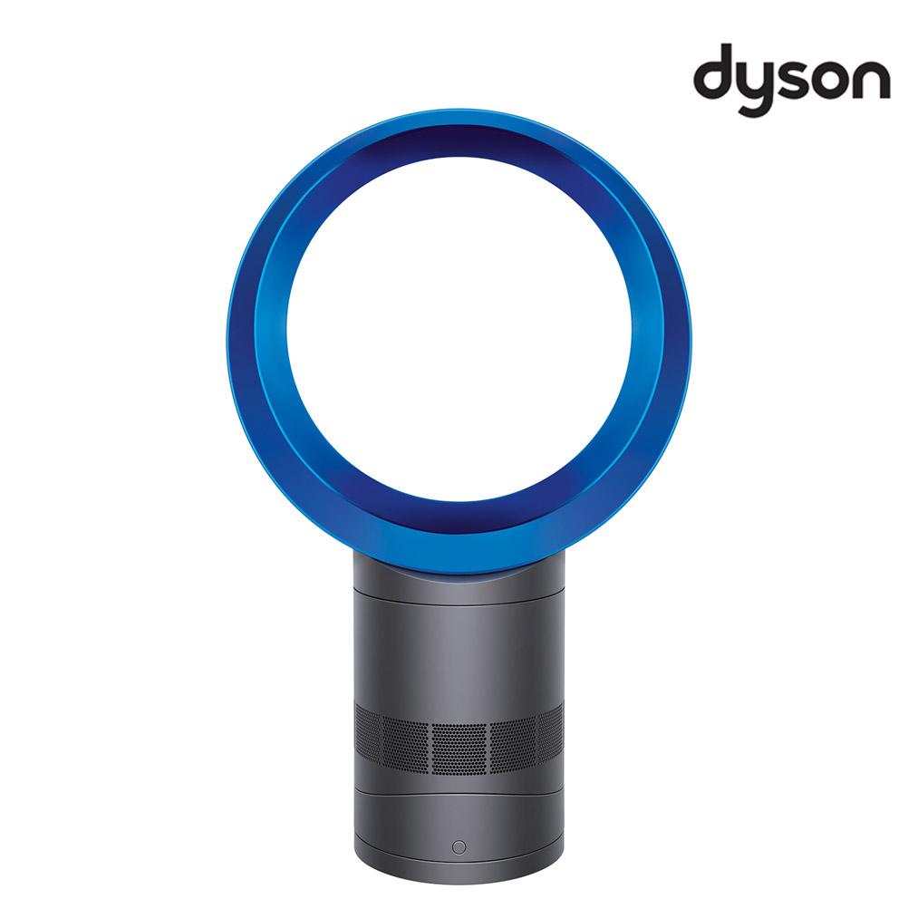 dyson am06 10 air multiplier iron blue. Black Bedroom Furniture Sets. Home Design Ideas