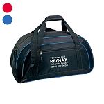 The Shooting Star Duffel Bag - Personalized
