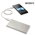 Sony USB Power Supply w/7000 mAh Battery